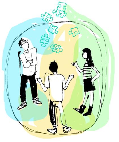 「アグネスの教育アドバイス」連載100回記念スペシャル企画 主体的・対話的で深い学び イラスト