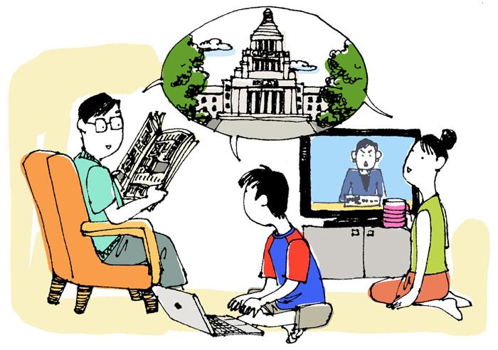 アグネスの教育アドバイス「「家庭での主権者教育、どうすべき?」イラスト
