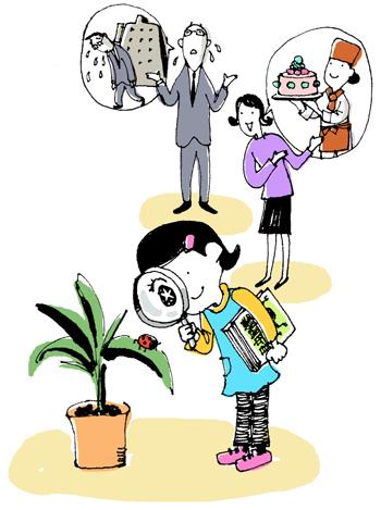 アグネスの教育アドバイス 親の転職や仕事の愚痴、子どもの進路への影響は? イラスト