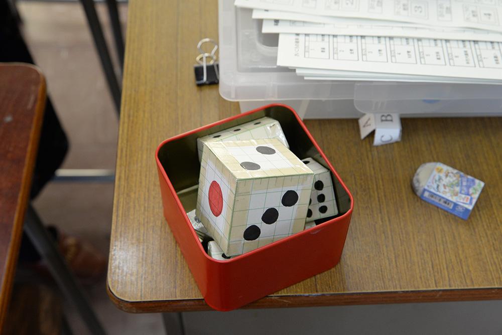 サイコロを振る体験を通して、統計的に問題を解決する力を育む授業(後編)