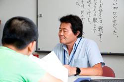 東京都豊島区立池袋小学校 日本語学級担任 逢坂隆 教諭