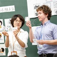 小学校外国語科授業・先進校リポート(vol.2)