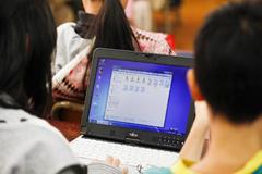 フューチャースクールの実践に見る、 ICTで深まる学び - 授業実践 ...