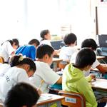 ICTを効果的に活用した算数授業(vol.2)板書、発問等の指導技術とICTを融合させるポイントは? ―土浦市立右籾小学校― 後編