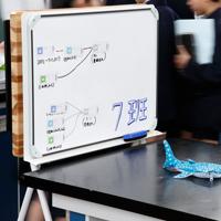 問題解決の力を育むプログラミング教育(vol.1)電気を有効に使うためのプログラムを考える ―筑波大学附属小学校6年理科―前編