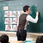 1人1台タブレットで情報活用能力を育む授業(vol.2)指導のコツは「守破離」の精神。型を教え、新たな創造へと導く ―北区立豊川小学校― 後編