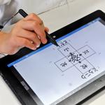 未来の教室で、学びの意欲が高まる授業筑波大学附属小学校「国語」・「図画工作」