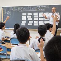 新学習指導要領で求められる算数の授業(前編)講義型授業から「主体的・対話的で深い学び」へ ―第14回関西算数授業研究会―