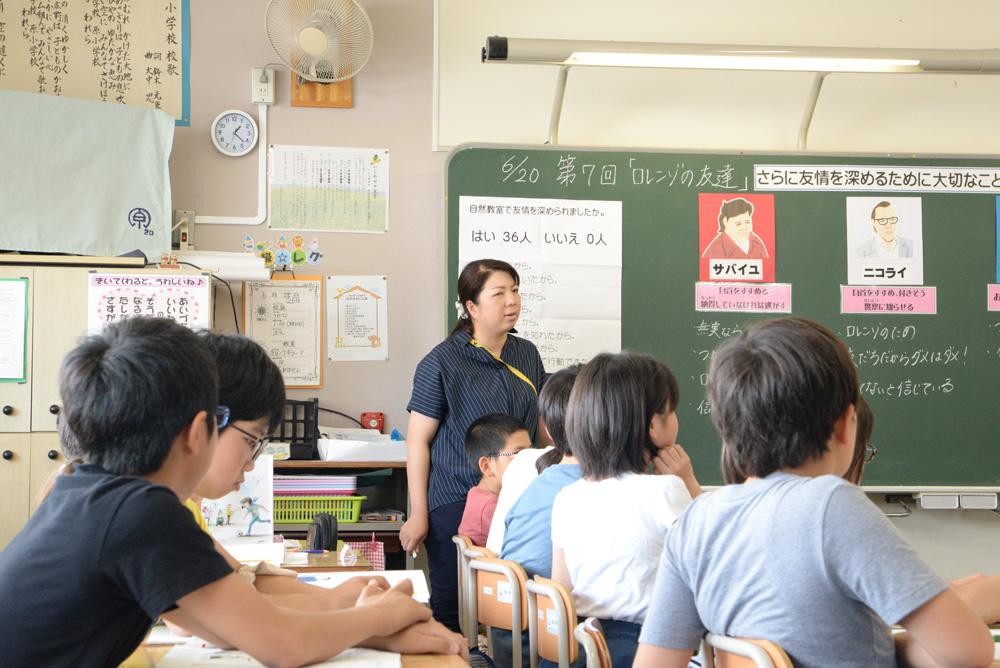 「考え、議論する道徳」を実践する(前編)―道徳科・校内授業研究会リポートー