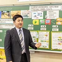 ロボット教材を活用した課題解決のためのプログラムを考えよう!(後編)全教職員でプログラミング教育研究に挑む茨城県古河市立大和田小学校