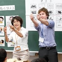 小学校外国語科授業・先進校リポート(vol.1)