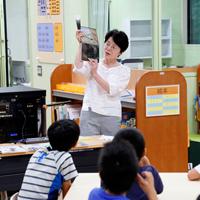 読み聞かせと実験を融合させた「理科読」授業~すべての子どもに理科の楽しさを ―桐朋学園小学校―