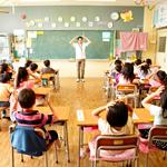 小規模特認校が実践する外国語活動(vol.1)地域と連携し、少人数の良さを活かした特色ある教育 ― 小田原市立片浦小学校 ― 前編