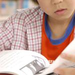 教科書改革実行プランで何が「改革」されるか