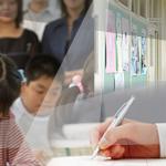 全国学力テスト「きめ細かな調査」、その意味は?