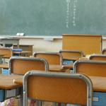 小1の35人学級法制化、その顛末と今後の課題