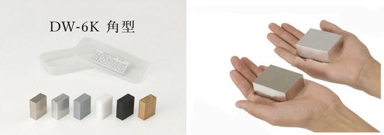 「物の重さ比較セット」¥9,500