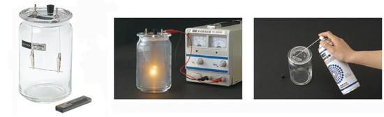 「電球作製実験器」¥5,000(中)実験例 (右)不燃性ガスを入れての比較実験もできます