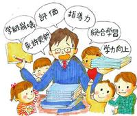 子ども、教師、保護者たちは教育改革をどう見ている?~文部科学省「義務教育に関する意識調査」結果を読む~