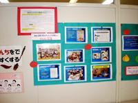 「ふれあい給食」など、食育の取り組みを写した写真展示。