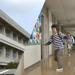 震災を契機に「生きる力」を問い直す