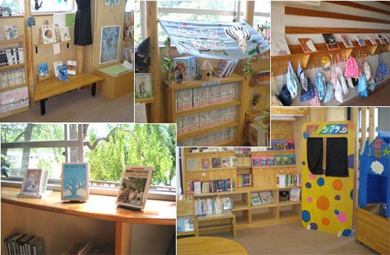 横浜市立港北小学校の本のテーマパーク化。本は校内のいたるところに、様々なスタイルで飾り置きされている