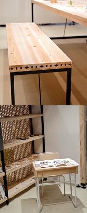 内田洋行では、無印良品を展開する株式会社良品計画と協業し、木材を活用したワークデスクやベンチなども開発。実際に、無印良品有楽町店の相談カウンターなどで使われている