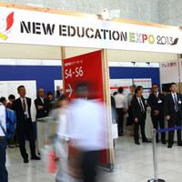 18th New Education Expo 2013 in 東京 現地ルポ(vol.1)