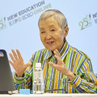 世界最高齢のプログラマーが語る!人生100年時代の学び方「New Education Expo 2020 ONLINE」リポートvol.2