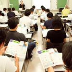 著作権の基礎から実践までを学ぶ(vol.2)―横浜国立大学の免許更新講習から ―後編