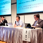 18th New Education Expo 2013 in 東京 現地ルポ(vol.4)