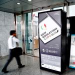21th New Education Expo in 東京 現地ルポ(vol.1)