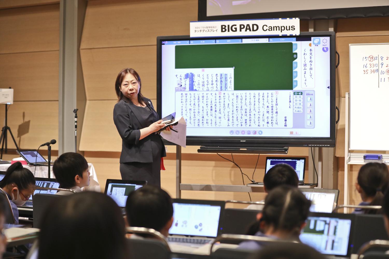 教科教育の研究を基盤とした1人1台タブレット端末を活用した公開授業(国語・算数)New Education Expo 2018 in 東京 現地ルポ vol.1