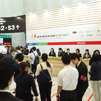 22nd New Education Expo in 東京 現地ルポ(vol.1)
