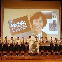 『MINAMATAーミナマター』田園調布学園オンライン訪問交流会登場人物のモデルとなったアイリーンさんとZoomで交流