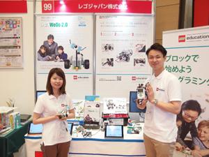 レゴジャパン株式会社の展示ブース