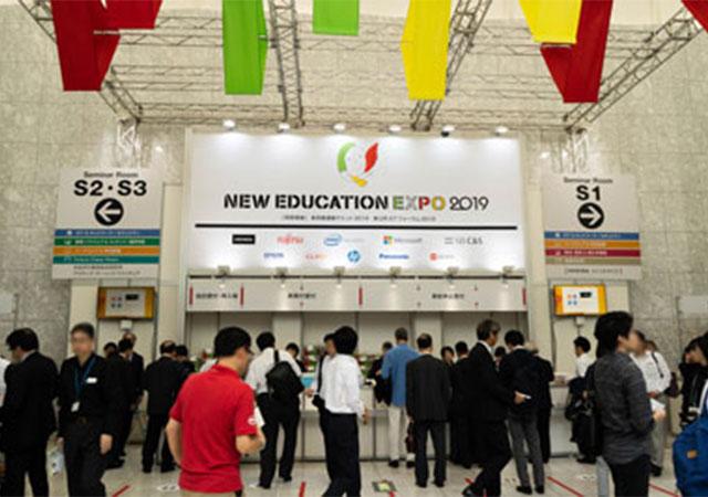 学びの未来がここから広がる!-NEE2019 開幕速報New Education Expo 2019 東京会場から(現地ルポvol.1)