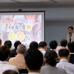 19th New Education Expo 2014 in 東京 現地ルポ(vol.2)