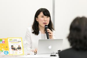 武庫川女子大学 生活環境学部 生活環境学科 助教 白井 詩沙香 氏
