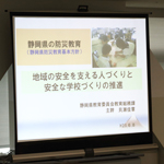 18th New Education Expo 2013 in 東京 現地ルポ(vol.5)
