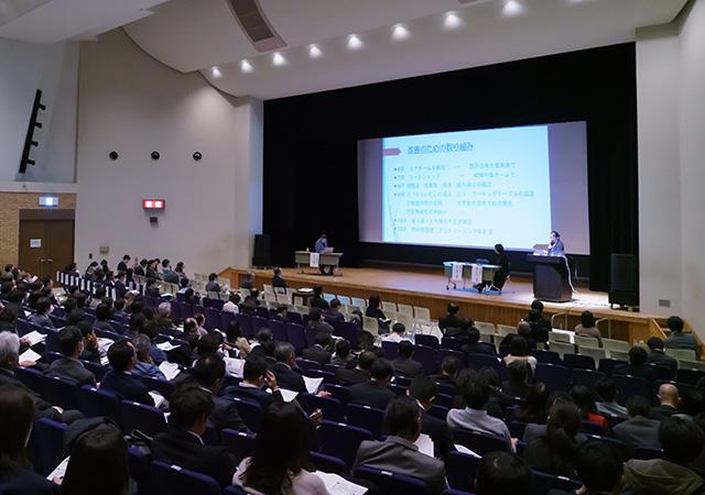 子どもたちのための働き方改革横浜市管理職・主幹教諭研修「みんなの働き方フォーラム」