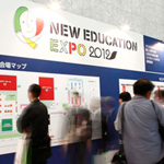 17th New Education Expo 2012 in 東京 現地ルポ(vol.1)
