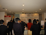 New Education Expo 2003 in 仙台(11月19・20日)潜入ルポ!