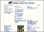 フォトライブラリーのトップページ