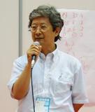 筑波大学付属小学校の副校長も務める坪井耕三氏が最後に挨拶