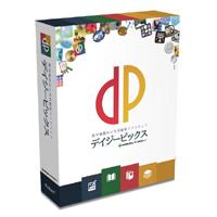教育機関向け写真編集ソフトウェア『デイジーピックス』