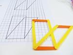 同じバーを使っていても、長方形と平行四辺形では面積が違うことを体感できる