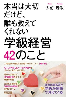 3月のプレゼント(1)