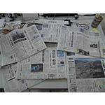 東日本大震災について学ぶ(リポート4)さいたま市立海老沼小学校 教諭 菊池健一