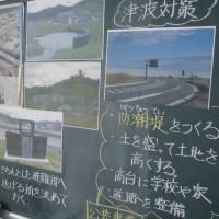 震災を取り上げた実践(2)さいたま市立海老沼小学校 教諭 菊池健一さん